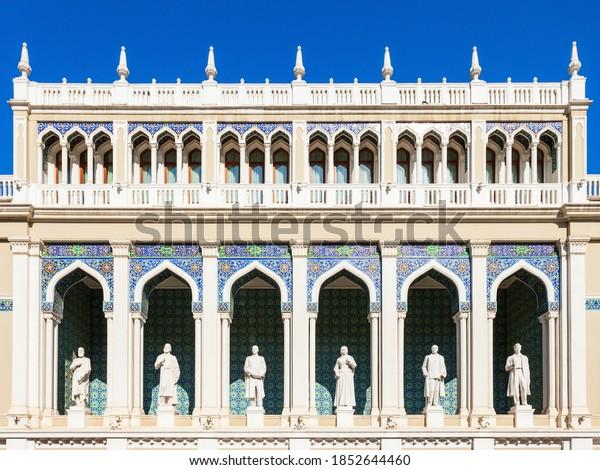 BAKU, AZERBAIJAN - SEPTEMBER 14, 2016: The Nizami Ganjavi National Museum of Azerbaijan literature is located in the centre of Baku in Azerbaijan.