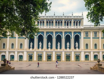 Baku/Azerbaijan - August 11, 2018. Museum of Azerbaijani Literature named after Nizami Ganjavi