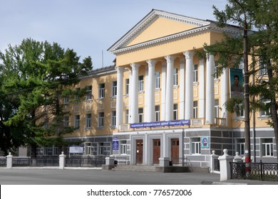 Balakhna, Russia -24, 2012: One of the central streets of the provincial city. In this representative building there is a polytechnical college