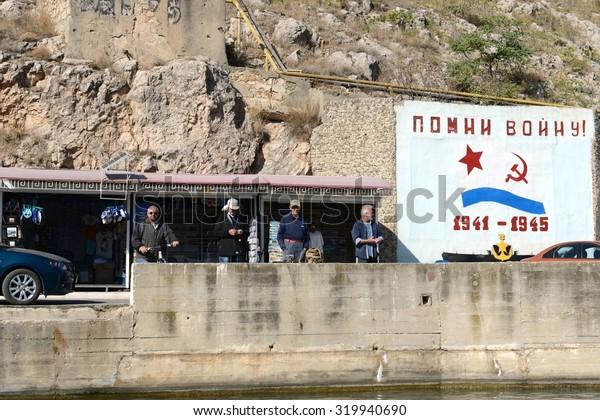 BALAKLAVA, SEVASTOPOL CITY, REPUBLIC OF CRIMEA, RUSSIA - SEPTEMBER 19, 2014: Fishermen on quay Balaklavy. Balaklava is a popular Crimean resort.