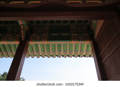 The balance structure and delicate carvings where dancheong painting attest to the dynasty's authority.