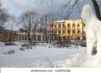 BALASHIKHA, MOSCOW OBLAST / RUSSIA - JANUARY 23 2017: The manor house in the old estate Pehra-Yakovlevskoe during winter