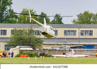 R44 Images, Stock Photos & Vectors | Shutterstock