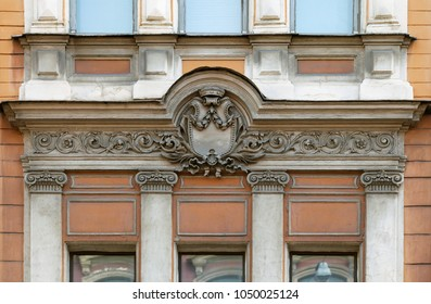 Balcony in classic style, Saint Petersburg