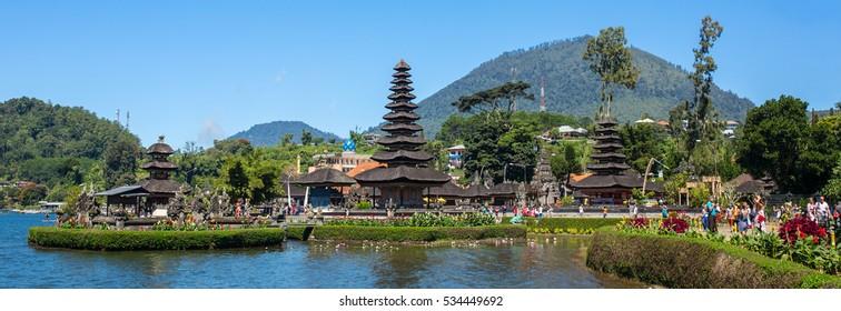 Imágenes Fotos De Stock Y Vectores Sobre Bali Wallpaper