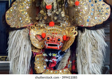 BALI, INDONESIA - DECEMBER 8, 2015 : Barong and Keris dance live performance at Celuk Sukawati Gianyar, Bali, Indonesia.