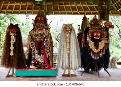 Bali, Indonesia - March 22, 2019: a group of Barongs in Mengwi town in Bali, Indonesia. Barong is a panther-like creature and character in mythology of Bali. These are stage property for barong dance.