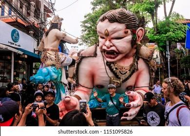 """Bali, Indonesia - March 7, 2018:   Balinese Nyepi """"Day of Silence"""", Hindu celebration festival"""