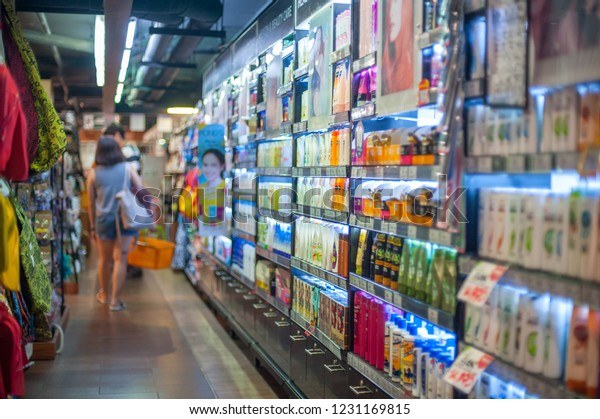 Bali Indonesia November 12 2018 Consumers Stock Photo (Edit
