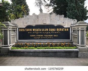 Bali, Indonesia - September 13, 2018 : Pura Ulun Danu Bratan Temple in Bali, Indonesia.