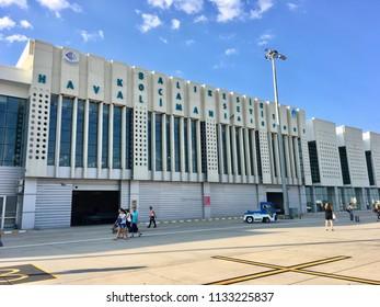 BALIKESIR, TURKEY - MAY 27 2016: Edremit koca Seyit International airport apron view. Previously known as Balikesir Edremit Korfez Airport.The name was changed to Balikesir Koca Seyit Airport in 2012