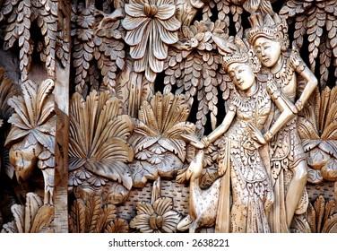 Balinese Handycraft