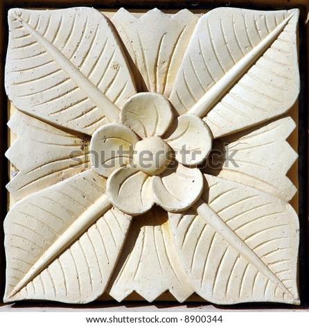 Balinese Stone Craft Art Design Stock Photo Edit Now 8900344