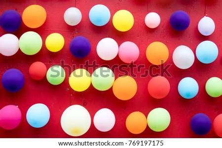 Balloon Dart Toss Carnival Game Stock Photo Edit Now 769197175