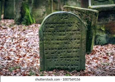 Bamberg, Bavaria/Germany - December 30 2017: Old Jewish forest graveyard in winter near Bamberg in Europe Germany with gravestone