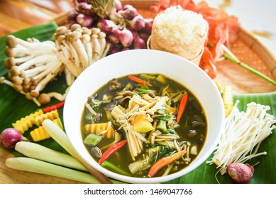 bamboo shoot soup and mushroom herbs and spices ingredients Thai food served on table with sticky rice / Tradition northeast food Isaan delicious on bowl with vegetables - Thai menu Asian food