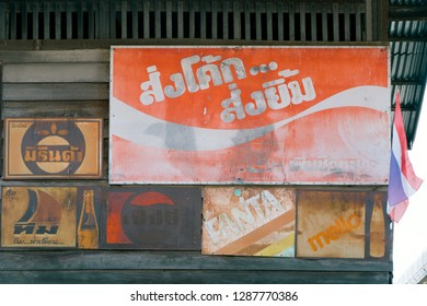 Ban Tak,Tak / Thailand - Jan 13 2019 : Thailand Advertising signs of old soft drinks, such as Coke, Pepsi, Mirinda, Fanta on the old wooden house wall at Ban Tak walking street Tak province,Thailand.