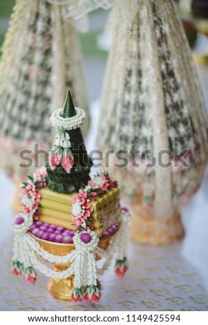 Banana Tree Banana Leaf Wedding Supplies Stock Photo Edit Now