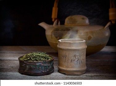 Bancha tea is the common Japanese green tea made from the older and larger leaves late in the season. It is inexpensive but full of flavor and low in caffeine.