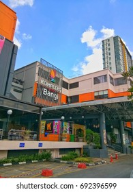 BANDAR BARU BANGI,  SELANGOR - August 7, 2017 : Complex PKNS (Selangor State Development Corporation) building is one of the shopping complex and local urban administrative office.
