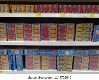 Bandar Bukit Tinggi, Malaysia - 22 July 2018 : Assorted a drink box of SUNQUICK juices fruit perfectly arranged on the supermarket shelf.