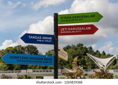 Bandar Seri Begawan, Brunei - December 2 2018: Directional signs in the Makhota Golden Jubilee Park (malay: Taman Makhota Jubli Emas)