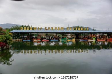 Imagenes Fotos De Stock Y Vectores Sobre Mercado Flotante Shutterstock