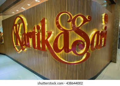 BANDUNG, INDONESIA - JANUARY 21 2016: Kartika Sari logo at the wall in Kartika Sari building at Bandung, Indonesia.