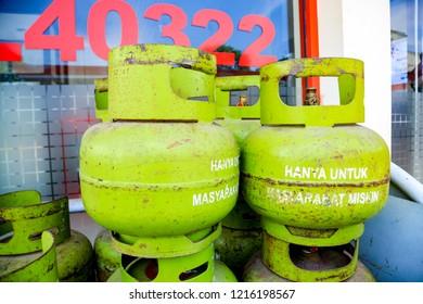 Bandung, Indonesia - October 20, 2018: Pertamina 3 Kg LPG Gas Canister