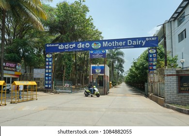 BANGALORE, KARNATAKA, INDIA, APRIL 22, 2018: The main gate of Mother Dairy at Yelahanka - the manufacturer and marketing company of quality milk and milk products in Karnataka.