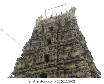Bangalore, Karnataka, India - November 23 2018 Gopuram of Nandi Bull Temple