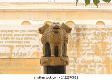 Bangalore, Karnataka India-June 04 2019 :State Emblem of India infront of the Bangalore Central jail at karnataka,India.