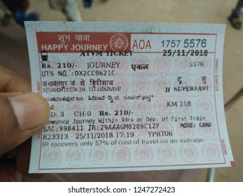 Indian Railway Ticket Images, Stock Photos & Vectors | Shutterstock