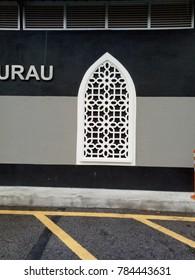 Bangi, Selangor - January 1, 2018 : Wall decoration at McDonald's Bangi Selangor