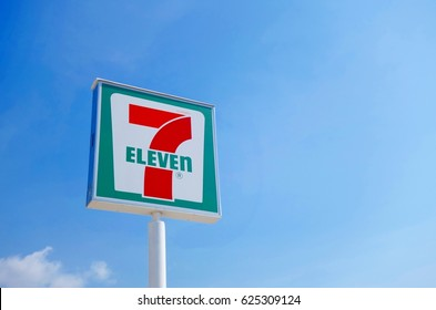 Bangkok : 12 April 2017 : 7-Eleven sign high up in sky for customer can see from long distance, 7-Eleven is the world's largest convenient store franchise with more than 50,000 outlets.