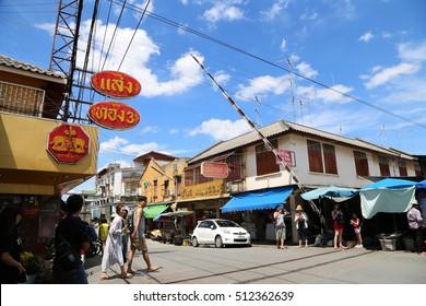 BANGKOK - 17 SEP: Mae Klong Market and Railway Station in Bangkok on 17 September 2016
