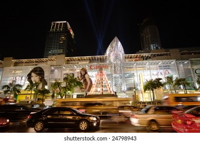 BANGKOK - 22 DECEMBER: Night illumination of Bangkok, the capital of the Kingdom of Thailand on the eve of Christmas on 22 December 2007. One of the many shopping malls in the city center