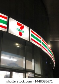 Bangkok chaengwattana - June 2019: 7-Eleven convenience store, Late at night