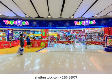 "BANGKOK - DEC 10: Toys ""R"" Us shop at Central World on Dec 10, 2013 in Bangkok. It is an American toy and juvenile-products retailer founded in 1948 and headquartered in Wayne, New Jersey."