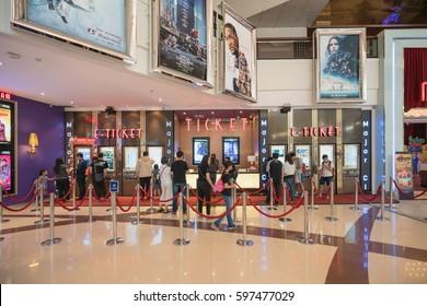 BANGKOK- DEC 18 : Ticket counter at Major Cineplex in Central Pinklao on Dec 18, 2016 in Bangkok, Thailand..