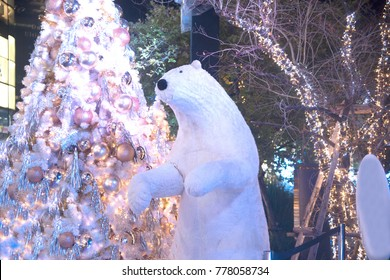 BANGKOK , THAILAND– DEC 18,2017: White bear statue and light decorate beautiful on Christmas Tree Celebration 2018 at Emquartier Department store for Christmas day and Happy New Year event in Bangkok.