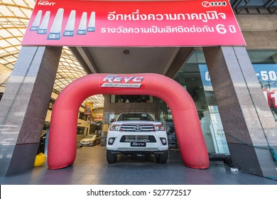 BANGKOK - DEC 26: Froint view of Toyoata Revo at Toyota Nonthaburi show room and service center on Dec 26, 2015 in Bangkok, Thailand.