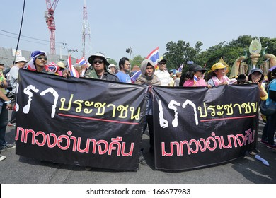 BANGKOK - DEC 9: Many 5 milion people walked for anti government corruption on Jun 09, 2013 in Bangkok, Thailand. The protesters required  Yingluck Shinawatra Prime Minister resign.