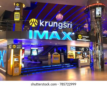 BANGKOK - DECEMBER, 2016: A view of Krungsri IMAX Theater (Paragon Cineplex) in the Siam Paragon shopping mall. With 16 screens and 5,000 seats, the Cineplex is Thailands largest movie
