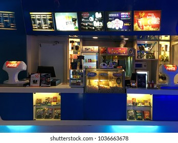 BANGKOK - DECEMBER 2017: A bar of SF Cinema City MBK located in MBK mall. SF Group is the second largest cinema chain in Thailand with more than 350 screens in 30 locations