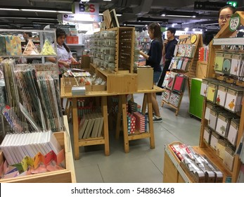 BANGKOK - DECEMBER 24, 2016 : The in B2S stationery shop at Central Lardpraw, Thailand,The one of Popular shopping mall in Bangkok Thailand.
