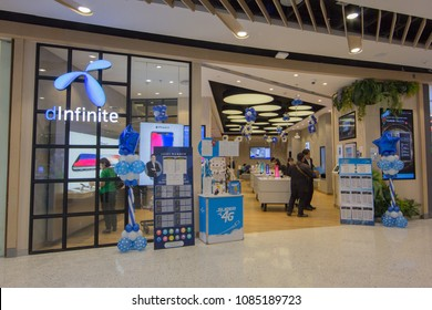 BANGKOK - JAN 10: Dtac store at Central rama3, Bangkok on Jan 10, 2018. It is a communication conglomerate in Thailand and its second-largest mobile operator.