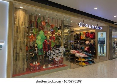 BANGKOK - JAN 10: Giordano store at Central Rama3, Bangkok on Jan 10, 2018. It well since 1981 its growth from a manufacturer of casual clothing into a leading international retailer.
