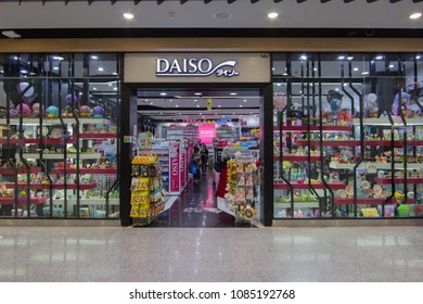 "BANGKOK - JAN 10: People shop at Daiso at Central rama3, Bangkok on Jan 10, 2018. Daiso is the largest franchise of ""100-yen-shops "" with 2500 stores in Japan and 522 overseas."