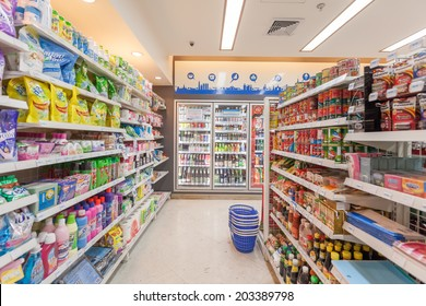 BANGKOK - July07: the shelf at Lawson shop in bangkok city tower in Bangkok on July 07, 2014. Lawson  is one of largest convenience store franchise chains in thailand